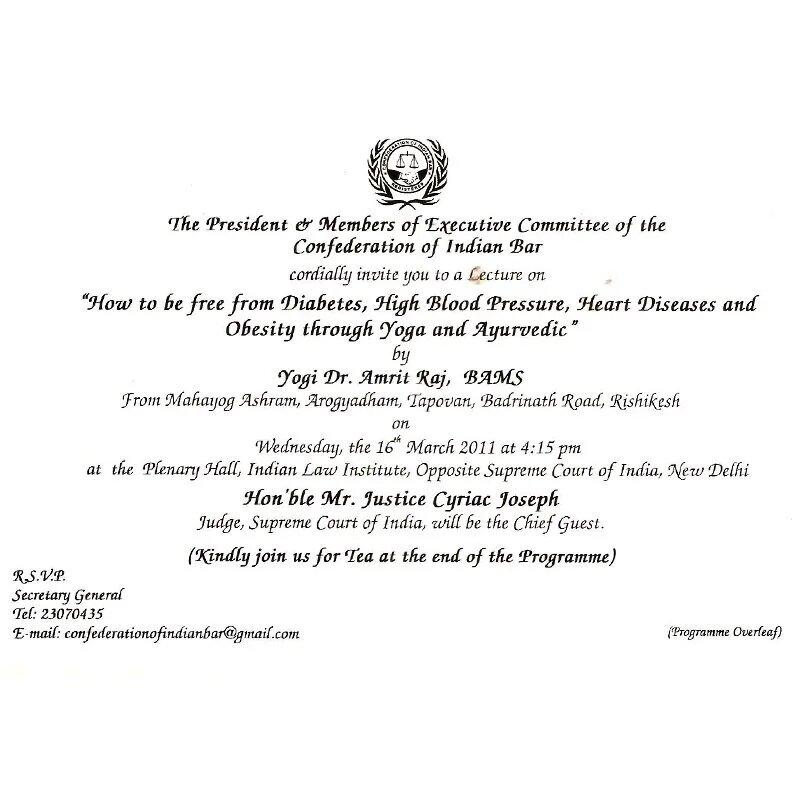 Achievements of Arogyadham Ayurvedic Treatment Centre